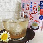 今日は蒸し暑いですね。こんな日は昼間からお酒!ではなく、キンキンに冷やして飲むと美味しい玉露園の「減塩梅こんぶ茶」(*^^)さっと水に溶けて、簡単に作れました。少し酸っぱくて梅とこんぶのミ…のInstagram画像