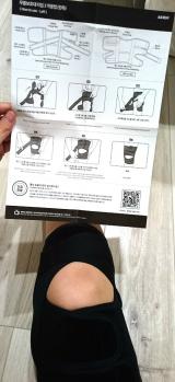 エイダー膝サポータータイプ3 ^^1の画像(4枚目)