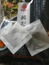 まるさん 純だしでおいしい和食の画像(2枚目)