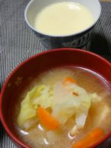 まるさん 純だしでおいしい和食の画像(7枚目)