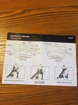 エイダーAIDER膝サポータータイプ3 | わたしもあるけば棒にあたる …。 - 楽天ブログの画像(4枚目)