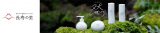 健康・美容に!食べやすく美味しい雑穀米♡ 長寿の里 デトッ穀シリーズ!の画像(3枚目)