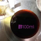 「まるごとキューブだし(R)」を使った自家製だしポン酢の画像(4枚目)