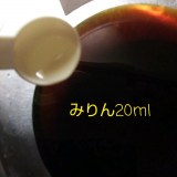「まるごとキューブだし(R)」を使った自家製だしポン酢の画像(5枚目)