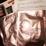 今日はmarcheurのエッセンスマスクが届きました⭐️こちらはモニター当選です😏💗美容液成分をたっぷり含んだエッセンスをおしみなくチャージする贅を尽くしたシートマスク✨特微美容成分 ◎植…のInstagram画像