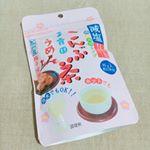 玉露園 さんのこんぶ茶 うめをいただきました💕梅の酸味って夏場の食欲を増進させてくれますよね😊✨普通の梅干しは苦手ですが、そのものじゃないものは結構好き(梅味のお菓子とか🙆…のInstagram画像