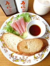 アサムラサキ『うに醤油 化粧箱入り』食べてみましたの画像(8枚目)