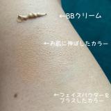 シミくすみをカバーしてまるですっぴんのようなBB!桜花媛ナチュラルBBクリーム♡オススメつけ方もの画像(3枚目)