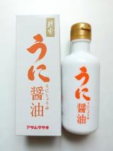 アサムラサキ『うに醤油 化粧箱入り』食べてみましたの画像(3枚目)