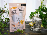 「夏コスメ2019・makegenicメイクシート」の画像(2枚目)