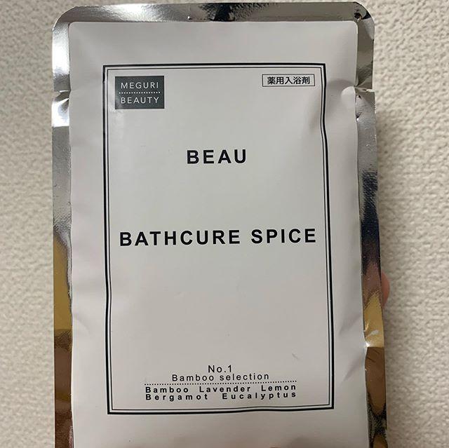 口コミ投稿:バスキュアスパイス。赤っぽいピンク色の入浴剤。大分県明礬温泉気分を味わえる入浴…