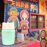 台湾の台中、彩虹眷村に来ています🌈ここは村中がアート‼️独創的なペイントが村中を彩っていて、元気をもらえる場所.平日ですが、多くの人が遊びに来ていましたよ〜そんな台中の今日の気温は…のInstagram画像