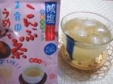 熱中症対策にも、、身体にうれしい!玉露園の減塩梅こんぶ茶♪の画像(4枚目)