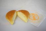 *プレミアムフローズンくりーむパン*の画像(6枚目)