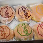 八天堂◆プレミアムフローズンくりーむパン のInstagram画像