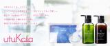 *.☆今日のモニター☆.*の画像(3枚目)
