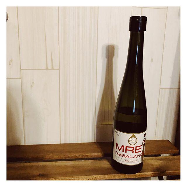 口コミ投稿:MRE成分って知らなかったけどこれ、すごく飲みやすいし毎日飲んでたら肌がツルツルに…