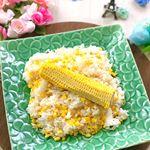 *****#とうもろこし 🌽が美味しい季節になってきたので#とうもろこしご飯 🌽🍚❣️**酒と塩を入れて炊いてます✨食べるときはちょっとバターをのせて#コーンバター 🌽…のInstagram画像