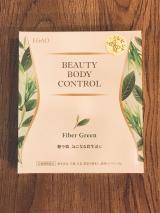 株式会社えがお  (@1125_egao)様より、「#BEAUTY_BODY_CONTROL _Fiber_Green」をいただきました✨の画像(2枚目)