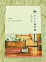 #wacoco #ワココ(@clubcosmetics)様より、ジェルモイスチャーのサンプルをいただきました✨の画像(8枚目)