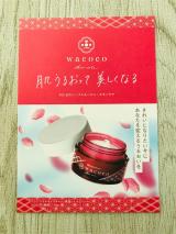 #wacoco #ワココ(@clubcosmetics)様より、ジェルモイスチャーのサンプルをいただきました✨の画像(4枚目)