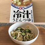 夏に美味しい冷汁うどんつゆと冷たいじゃがいものスープ食べました🍽以前埼玉に住んでいたのに食べることのなかった冷汁うどん!でもずっと食べたいと思ってました🤤こんなお手軽に食べれる商品があるのね🤩一歳…のInstagram画像