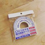 強力布テープのモニターをさせていただきました(°▽°)とても便利な商品で、100円ショップで購入していた両面テープよりも使いやすい♡ヘアゴムと布テープを作りました!これから幼稚園のバザ…のInstagram画像