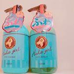 フラガールふわシャンプー&トリートメントボトルデザインから可愛い❤️🙆♀️気に入って使ってるのはあたしだけでなくて旦那も🤣💦サロン専売メーカーが研究開発したヘアエイジングケア シャン…のInstagram画像