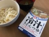 冷製スープと冷や汁。の画像(1枚目)