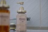 「&honey で目指せ水分量14パーセントの髪」の画像(3枚目)