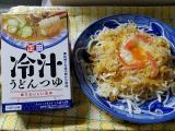 シェフズリザーブ カップタイプストロー付き 麺でおいしい食卓シリーズの画像(2枚目)