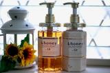 「&honey で目指せ水分量14パーセントの髪」の画像(6枚目)