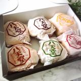 「八天堂  プレミアムフローズンくりーむパン」☆季節限定ブルーベリーも☆/guraさんの投稿