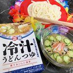 正田醤油の冷汁うどんつゆでお昼にうどんを食べました😋・うどんを茹でて、この冷汁うどんつゆをかけるだけでめっちゃ簡単✨・・ごまの風味と、あとからしその香りがほんとーにおいしかった♡…のInstagram画像