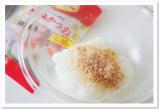 「美味しい・簡単ランチプレート☆マルトモ*きざみかつお*」の画像(2枚目)