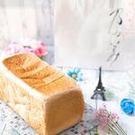 *****今流行りの#高級食パン ❣️#乃が美 をGET😍💕*テレビ📺でめっちゃ見かけて気になってたところ😊💕*私が買おうと思ってた店舗では普通販売と予約制度があっ…のInstagram画像