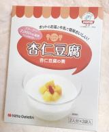 「簡単!美味しくコラーゲン♪Colla Cafe簡単デザートの素」の画像(5枚目)
