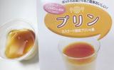 「簡単!美味しくコラーゲン♪Colla Cafe簡単デザートの素」の画像(17枚目)