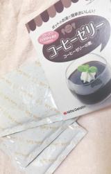 「簡単!美味しくコラーゲン♪Colla Cafe簡単デザートの素」の画像(29枚目)