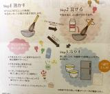 「簡単!美味しくコラーゲン♪Colla Cafe簡単デザートの素」の画像(4枚目)