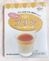 「簡単!美味しくコラーゲン♪Colla Cafe簡単デザートの素」の画像(14枚目)