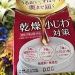 【ピュア ナチュラル オールインワンオイルジェル】こちらのオールインワンオイルジェルは、導入美容液もはいっています。洗顔後すぐ速攻保湿してくれて、■3種の植物性オイル(うるおい成分) ■…のInstagram画像