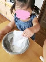 「デザート作りに挑戦!」の画像(4枚目)