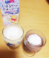 「デザート作りに挑戦!」の画像(7枚目)