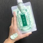 和肌美泉『洗い流す泥パック ヨモギ』180g ¥1,200美的でプチプラコスメランキング第2位に選ばれたお風呂でも使える泥パックです✨ちなみに3種類あり…のInstagram画像