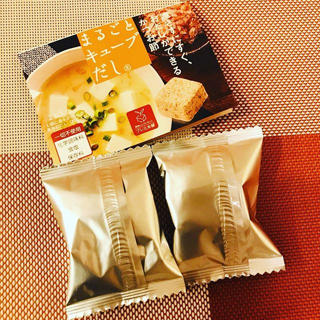 口コミ投稿:暑いのでさっぱりした料理が食べたくなる今日この頃…。こちらのまるごとキューブだし…