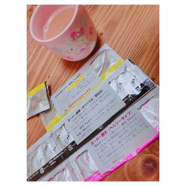 口コミ投稿:#万成酵素 様から5日分のサンプル頂きましたᐠ( ᐛ )ᐟᐠ( ᐖ )ᐟ玄米酵素でインナービュー…