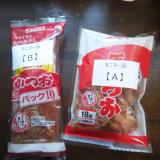 「マルトモのかつお節を使って鶏の唐揚げ」の画像(2枚目)