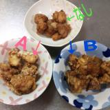 「マルトモのかつお節を使って鶏の唐揚げ」の画像(9枚目)