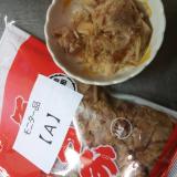 「マルトモのかつお節を使って鶏の唐揚げ」の画像(3枚目)